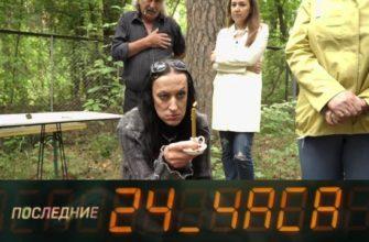 Последние 24 часа на НТВ 1 выпуск 1 сезон