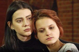 Битва экстрасенсов 20 сезон 9 серия 23.11.2019