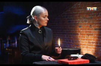 Битва экстрасенсов 20 сезон 12 серия 14.12.2019